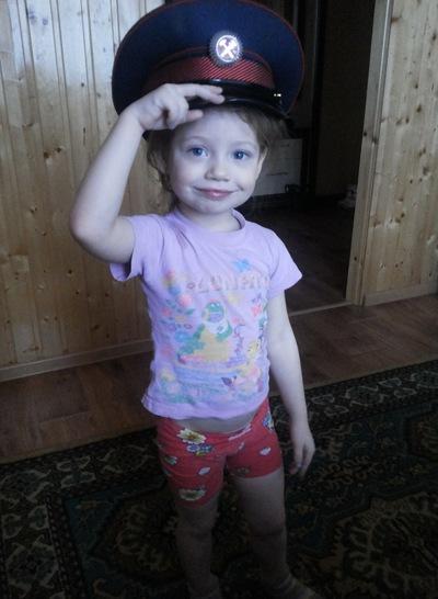 Элина Каримова, 21 июня , Уфа, id208419652