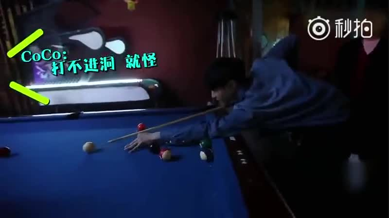 170530 ZHANG YIXING 张艺兴 — Coco Yixing are playing billiards