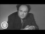 Литературные чтения. Н.В.Гоголь. Пропавшая грамота. Читает Александр Калягин (1974)