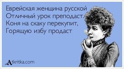 https://pp.vk.me/c617216/v617216084/107a7/TXdIeCVvcOw.jpg