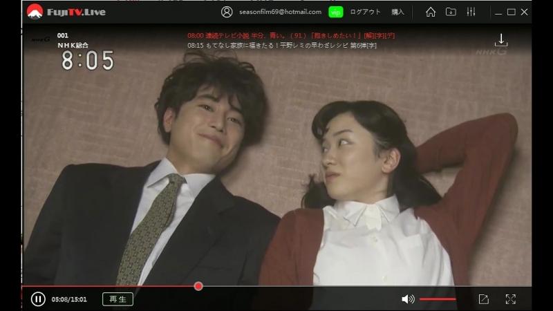 7 16 連続テレビ小説 半分、青い。 91 「抱きしめたい!」「NHK asadora half blue」