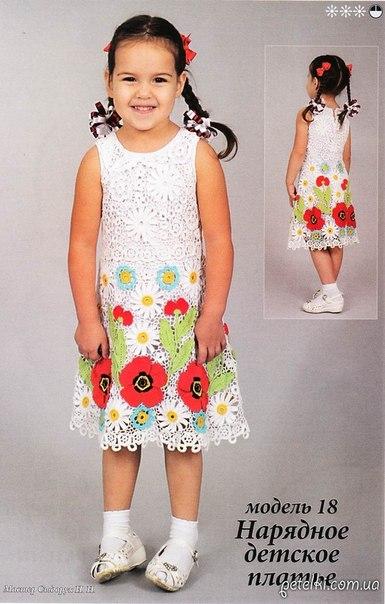 Vestido de ganchillo niña . Descripción, esquema, patrón de encaje ...