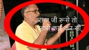 राणा जी रूसे तो म्हारो काई करसी. Rajasthani bhajan. shiv mandir raisingh nagar satypal kosik