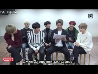 [RUS SUB] Ask Anything Chat