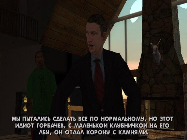 приколы gta san: