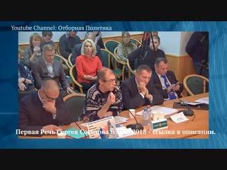 Сергей Соседов высказался обо всем, что у него накопилось в финансово-политической плоскости политики страны