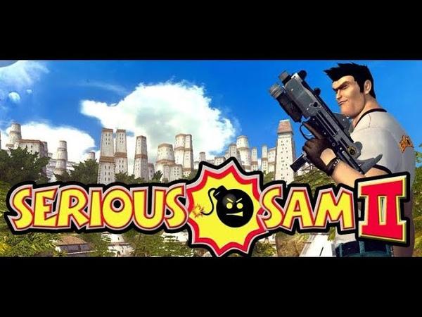 Прохождение Serious Sam 2 Квонго Kwongo