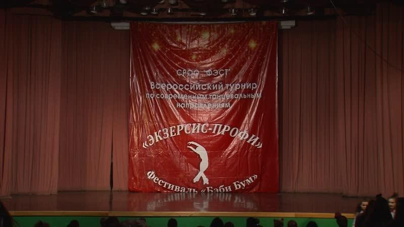 START UP - школа уличных танцев/ выступления/ фестиваль Экзерсис-ПРОФИ