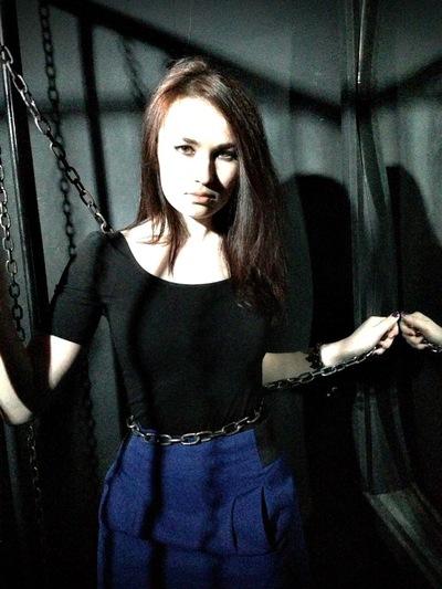 Kristen Alekseeva, 6 марта 1994, Екатеринбург, id98738939