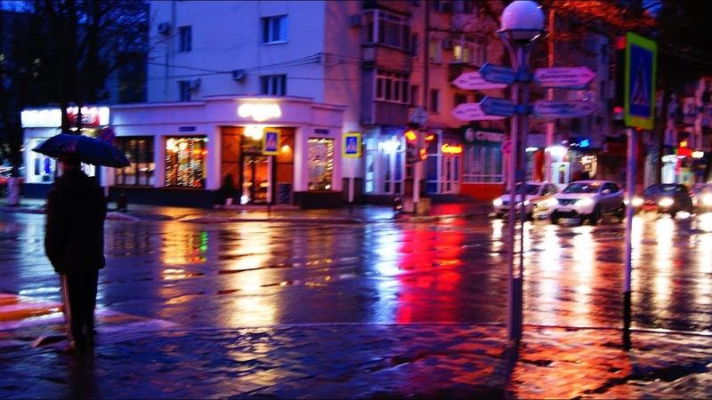 Вечерняя Анапа в декабре (вид из кафе в дождь) Ул. Крымская.