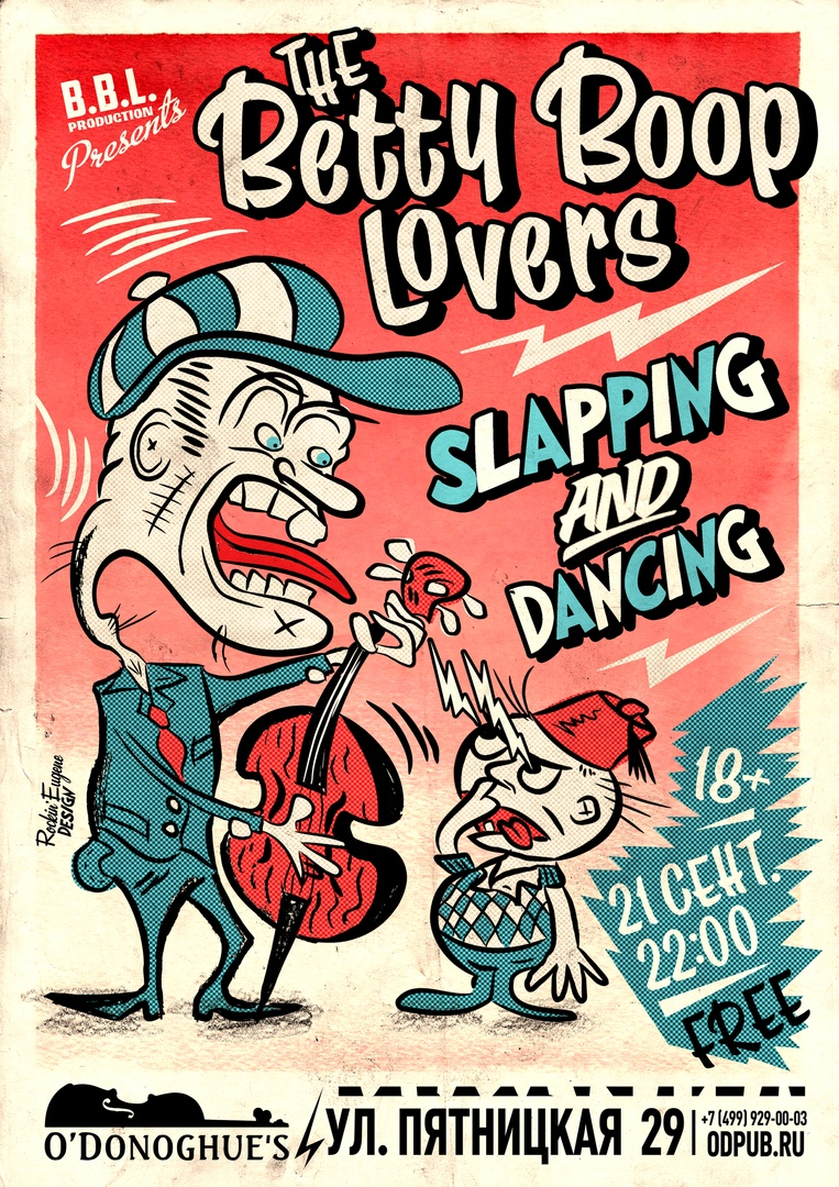 21.09 The Betty Boop Lovers в O'Donoghues Pub!