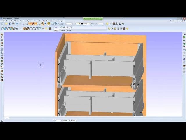 Базис мебельщик 8 Импорт данных из программы Blum Dynalog