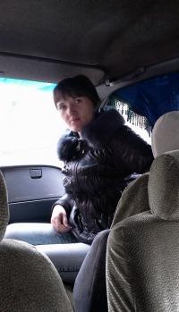 Марина Тяглова, 5 июня , Новосибирск, id183781502