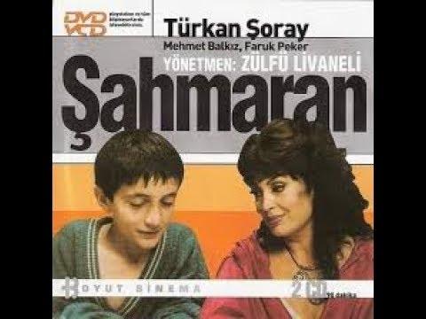 Şahmaran - Türk Filmi - ( Tek parça -orjinal kayıt TVrip değil )