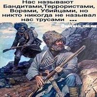 Ramzan Movtaev