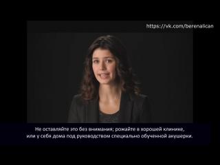Берен. Послание афганским женщинам 2012 год