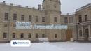 Большой Гатчинский дворец Gatchina Palace 该特契纳宫的圣彼得堡