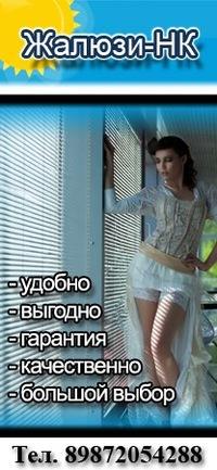 Диляра Садриева, 19 ноября 1992, Нижнекамск, id31614499