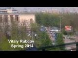 Vitaly Rubcov - Spring 2014