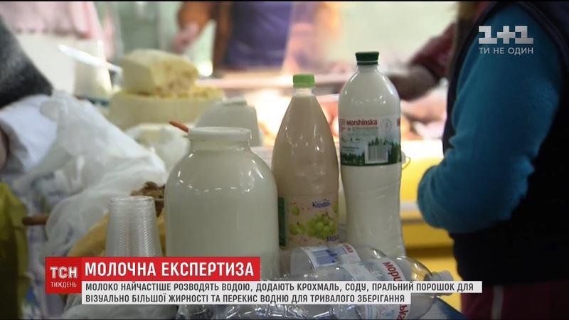 Домашні продукти чим може бути небезпечне куплене на ринках молоко