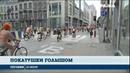 Около сотни велосипедистов катались по Брюсселю голышом