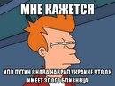 Даниил Шевчук фото #50