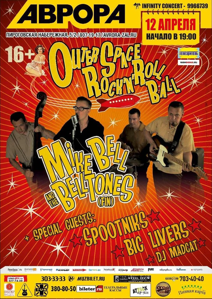 12.04 MIKE BELL & THE BELLTONES (FIN)