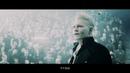 GGAD|Half A Lifetime 半生你我|Gellert Grindelwald Albus Dumbledore