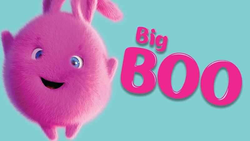 Cartoon | Sunny Bunnies - Meet the Bunnies - Big Boo! 💗 Cartoons for Children