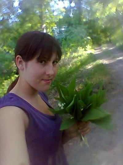 Яна Варич, 9 июня 1996, Бийск, id203736307