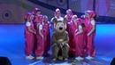 Маша и медведь На рыбалке Детская театрально-хореографическая студия «Бродвей»