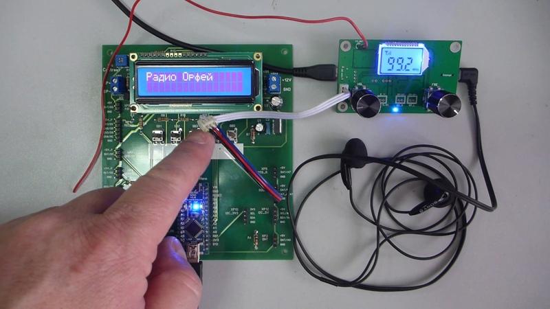 MP3510 - модуль DSP PLL FM-приемника от Мастер Кит