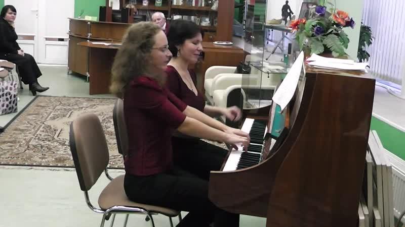 Игра в четыре руки сестёр Марианны и Наталии Соломко