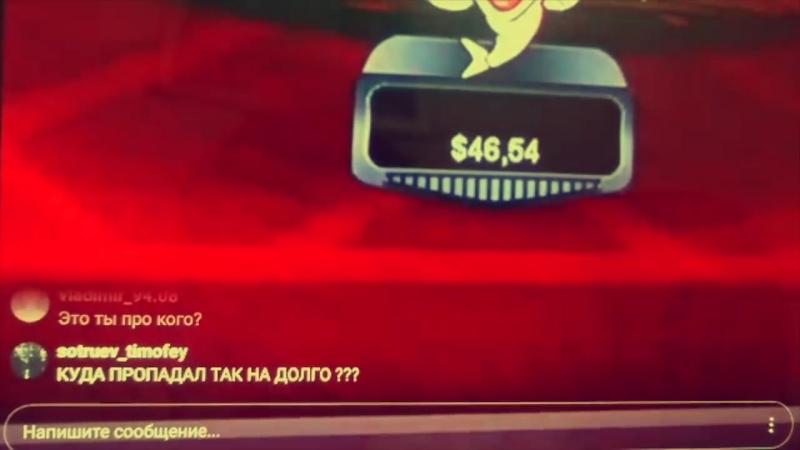 [ЖЕЛЕЗНАЯ СТАВКА] БАРСЕЛОНА - ЧЕЛСИ. Стратегия ДОГОН. Лига Чемпионов