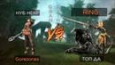 НУБ некр убил ТОП ДА Гран Каина на оли | Necromancer VS Top DA Gran Kain Lineage 2 Classic olympiad