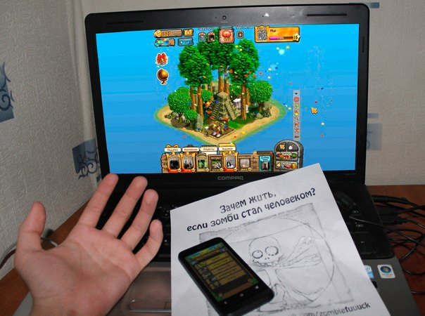 Почему вылетает зомби ферма на андроиде интересные статьи со.
