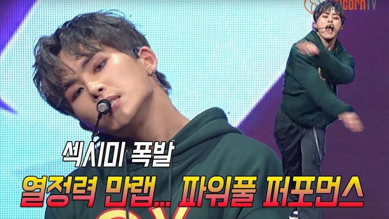 [02.04/04.08.18] Power of K | Hoya - All Eyes on Me