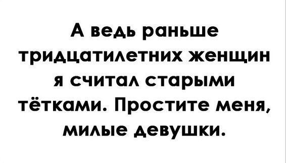 Фото №456264214 со страницы Евгения Худяева