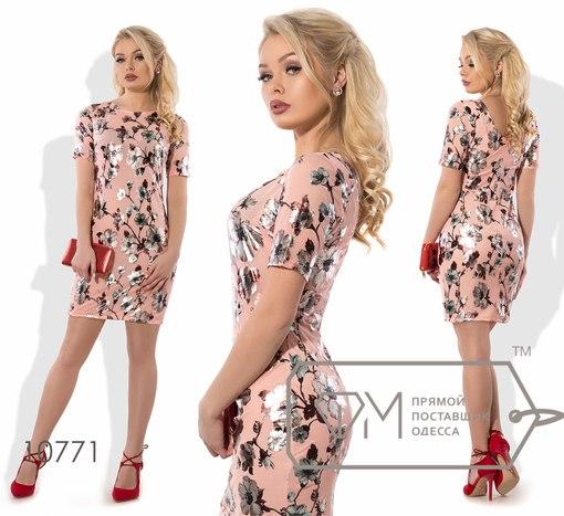 Платье  № 10771