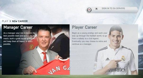 FIFA 09 Лицензия, Soft Club, русский + Официальные обновления. дополнения п