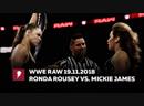 My1 Ро после Сурваер Сириес 2018 - Ронда Раузи ч против Микки Джэймс - За женское чемпионство Ро
