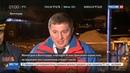 Новости на Россия 24 • Жильцы разрушенного взрывом дома в Волгограде получат сертификаты на жилье