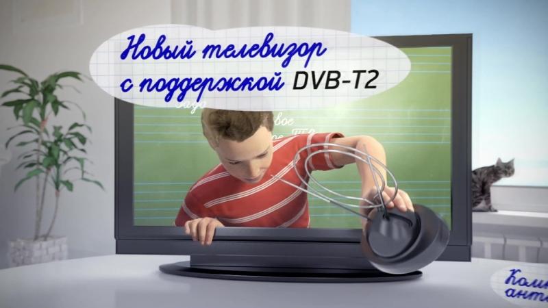 В Россию пришло цифровое телевидение.