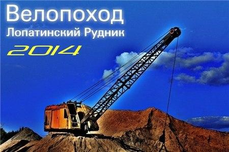 http://cs618425.vk.me/v618425453/a0b8/7GB4H3Gm1Mk.jpg