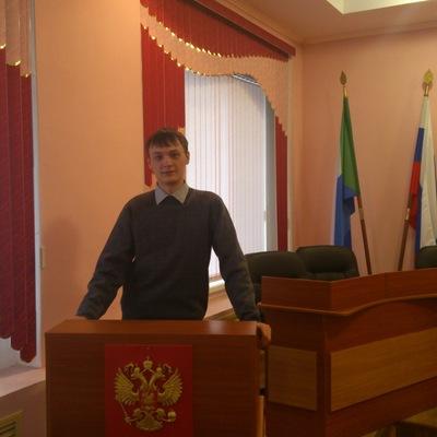Алексей Алёхин, 28 декабря 1994, Братск, id153204394