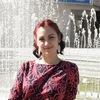 Natalia Bondareva-Yurchenko