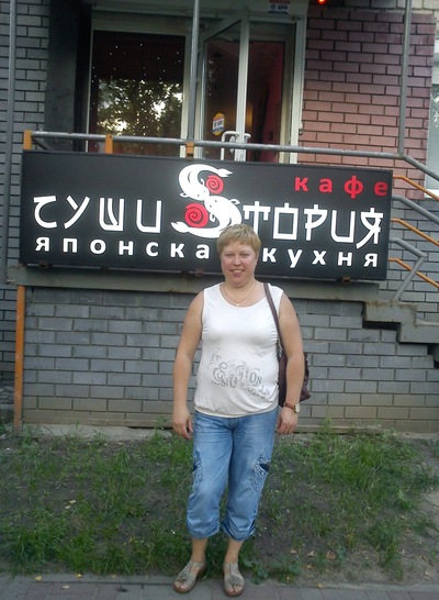 Оксана Курьева, 4 июля 1990, Нижний Новгород, id88742940
