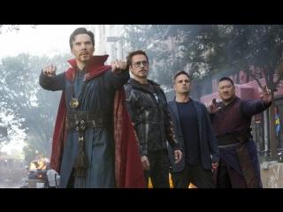 Мстители: Война бесконечности (Avengers: Infinity War) (2018) трейлер № 2 русский язык HD / Крис Пратт /