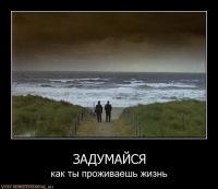 Владимир Романов, 7 февраля 1970, Волгоград, id177008377