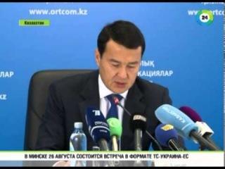 Доля теневой экономики в ВВП Казахстана составила 2,4%.